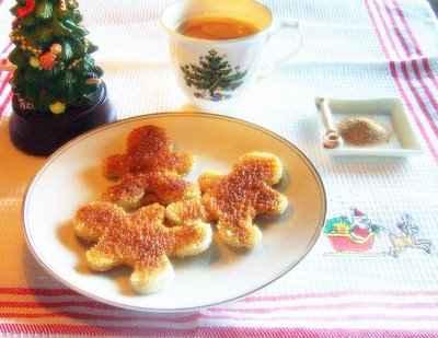 recette - toasts à la cannelle (cinnamon toast)